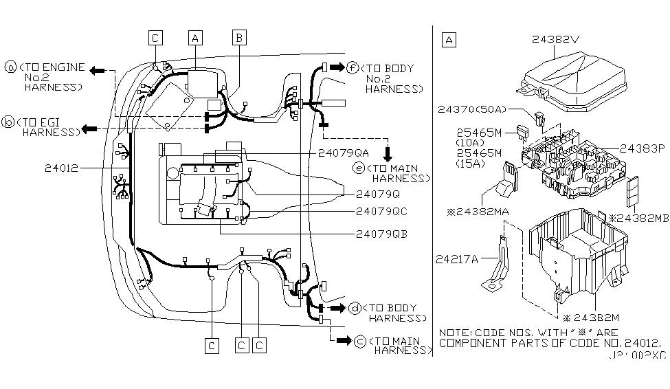 24382 ar210 genuine infiniti 24382ar210 cover relay box. Black Bedroom Furniture Sets. Home Design Ideas