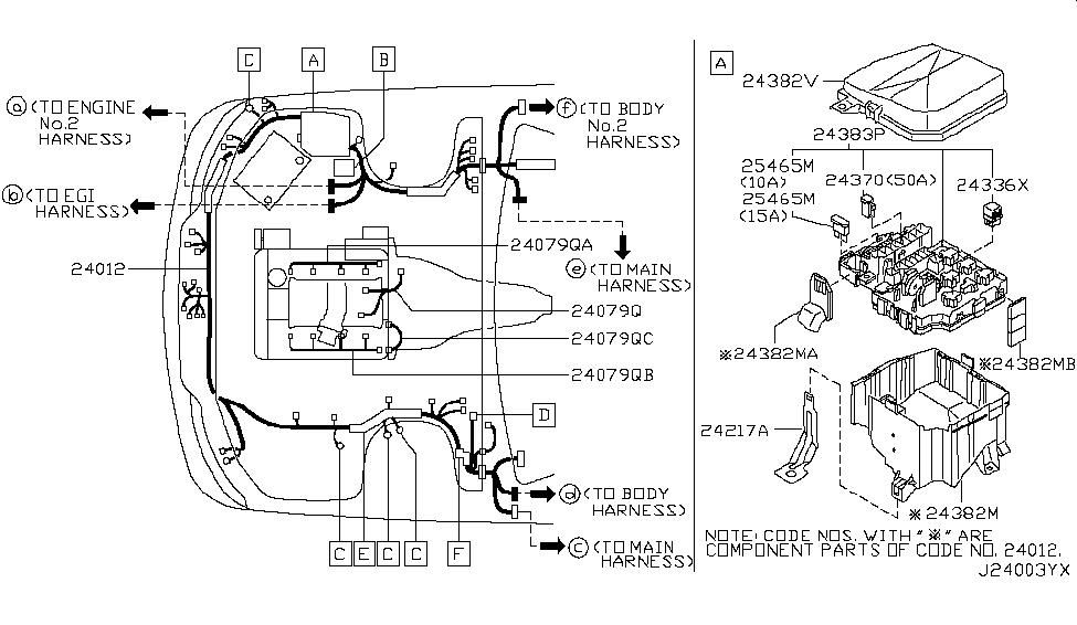 Infiniti 24383-AR001 on infiniti transfer case, infiniti parts, infiniti fuses, infiniti g20 repair manual, infiniti accessories,