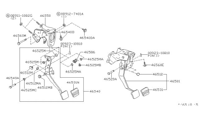 ONE Nissаn Brake Clutch Pedal Switch Rubber Stopper 46584-S0100 Genuine OEM 46584-S0100 PАRT NR.
